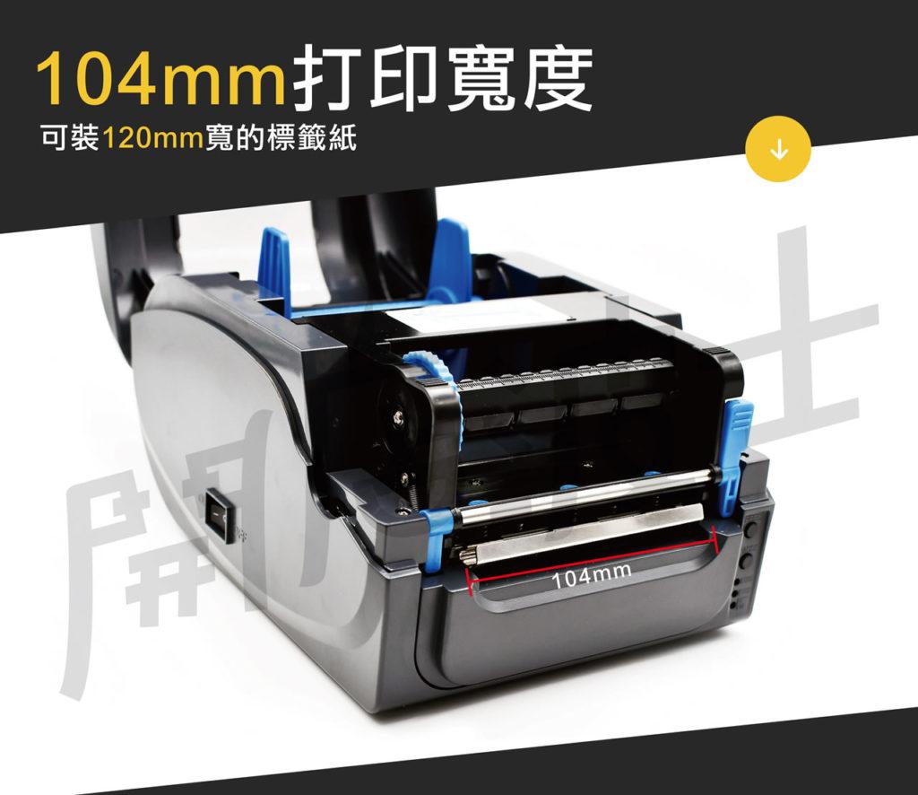 熱轉印(碳帶)標籤機 10
