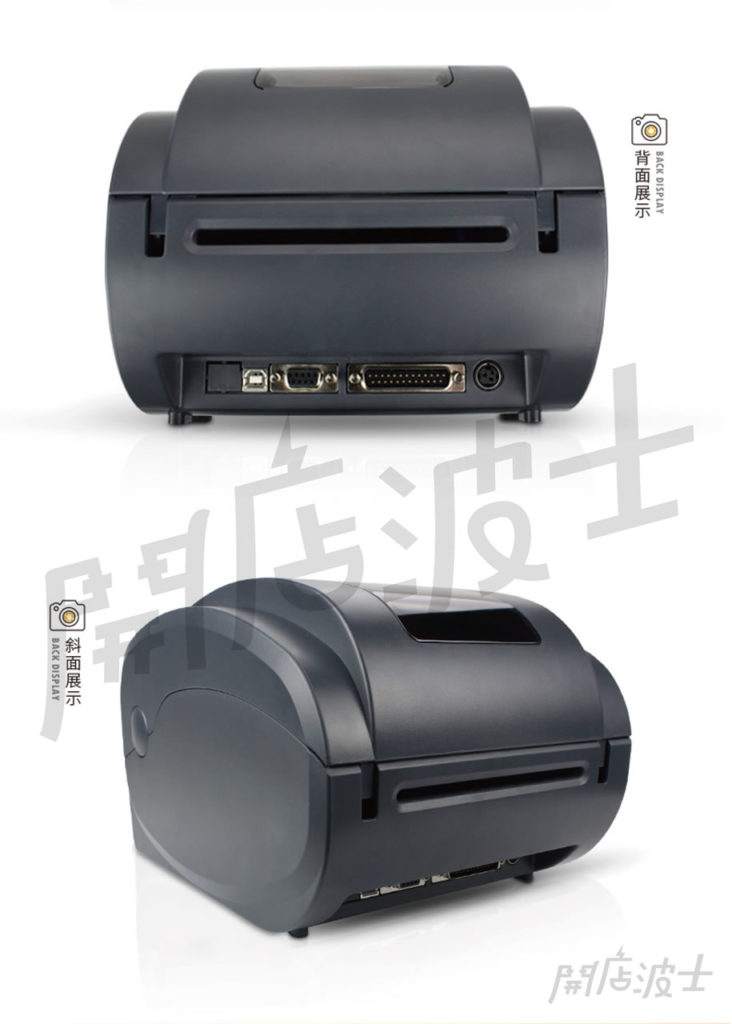 熱轉印(碳帶)標籤機 15