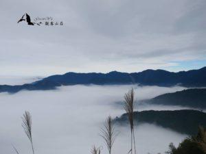 觀霧山莊 2