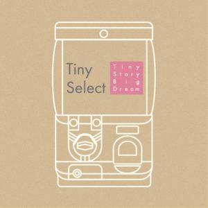Tiny Select 7