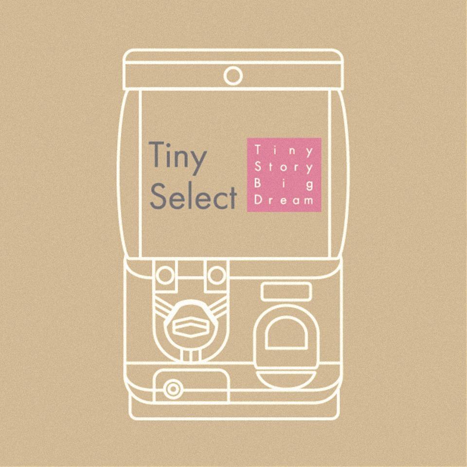 Tiny Select 1